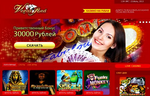 Обзор Casino Vegas Red Russia